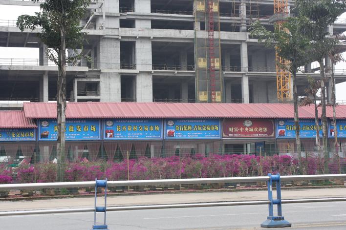 温江财富中央城售楼部树脂瓦工程